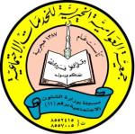 شعار الجمعية1
