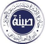 logo_Seetah Arabic 2019