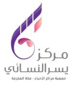 شعار مركز يسر