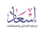 شعار الجمعية عالي الجودة_page-0001