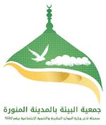 شعار الجمعية