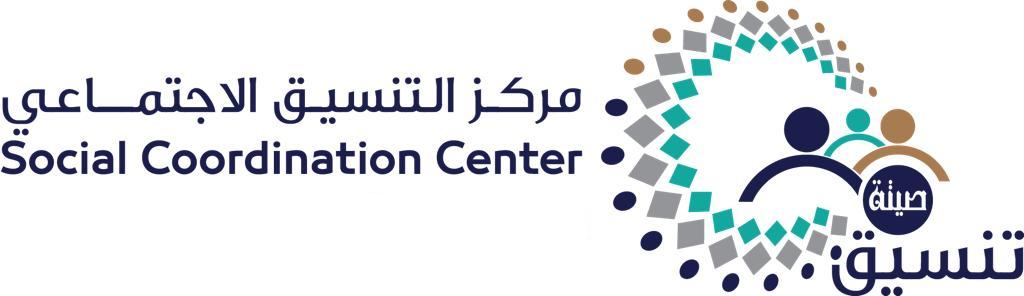 social coordination center Logo